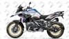 BMW R 1250 GS HP Version Decal Stickers FS-R1250GS-M